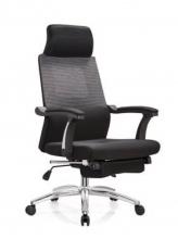 昊丰 KY-A2330 办公椅(网布)黑色