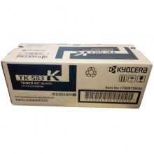 京瓷(KYOCERA) 原装彩色墨粉盒(TK-583K黑色)