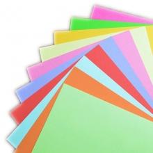 蓝旗舰 彩色复印纸 (淡兰色) A4 80g 100张/包 25包/箱