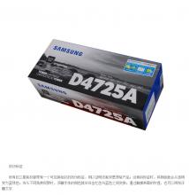 三星(SAMSUNG ) SCX-D4725A 原装黑色硒鼓
