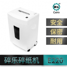 碎乐(Ceiro) E220(4x30) 电动静音智能保密碎纸机