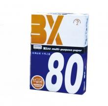 百兴 A5 80G 复印纸  10包/箱