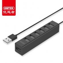 优越者 Y-2160  7口USB2.0集线器  线长80cm 黑色