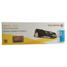 富士施乐(FujiXerox) 原装彩色墨粉筒(CT201639 黄色)