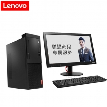 联想(Lenovo) 启天M415-D001 台式电脑 I5-6500 4G 500G 无光驱 集显 DOS 19.5英寸