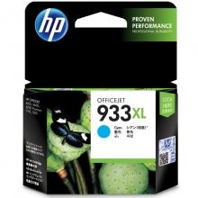 惠普(HP) 932/933 原装彩色墨盒(933XL青色)(高容)