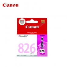 佳能(Canon) CLI-826M 彩色墨盒 (品红色)