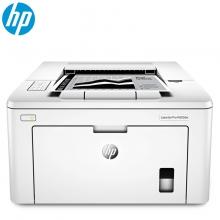惠普(HP) 203dw A4黑白激光打印机