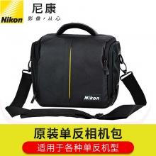 尼康 原装单反相机包(适用D750/D7200/D7500/D7100/D5600)