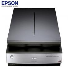 爱普生(EPSON) Perfection V850 Pro 照片文档A4扫描仪