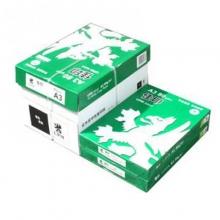 佳印(UPM) A3 80g 复印纸 500张/包 5包/箱