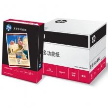惠普(HP) A4复印纸 5包/箱(70g)
