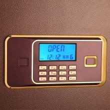 甬康达 D-730 电子密码保险柜 高80cm
