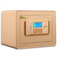 甬康达 FDX-A1/D-30 3C电子保险柜