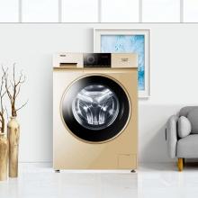 海尔((Haier)) G100818BG 全自动变频滚筒洗衣机