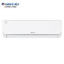 格力(GREE)  KFR-35GW/(35559)FNAd-A3(WIFI) 1.5匹壁挂式空调