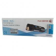 富士施乐(FujiXerox) 原装彩色墨粉筒(CT201637 青色)