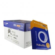 传美(chuanmei) 2000 复印纸 B5 70g 500张/包 10包/箱