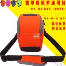 友布罗 A6300L 微单相机包 橙色+腰带