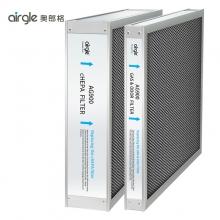 奥郎格(Airgle) AG900 滤网(套装) cHEPA过滤网 +活性炭过滤网