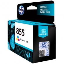 惠普(HP) 851/855 原装彩色墨盒(855彩色)