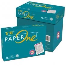 绿百旺 A4 70g 复印纸 500张/包 5包/箱