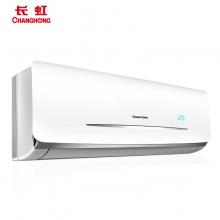 长虹 KFR-25GW/DKIY(W3-M)+1 空调