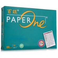 绿百旺 A4 80g 复印纸 500张/包