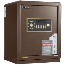 齐心(COMIX) BGX-2048 电子密码保险柜