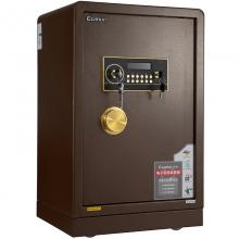 齐心(COMIX) BGX-2068 电子密码保险柜