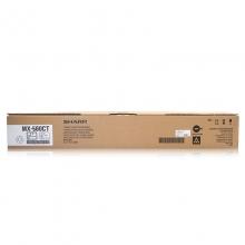 夏普 MX-560CT 原装墨粉盒