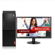 联想(Lenovo) 启天M410-B071 台式电脑(I3-6100/B250/8G/1T/集成显卡/DVDrw/含21.5寸显示器/Dos)