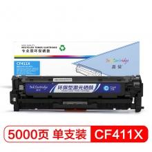 盈佳(AMWELL) CF411X 国产硒鼓 蓝色-5K(带芯片)