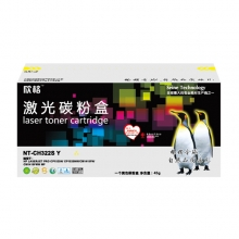 欣格(XINGE) 通用彩色硒鼓(NT-CH322SY 黄色)