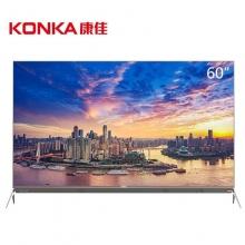 康佳(KONKA) 平板LED液晶电视 4K高清 金色 60英寸 LED60R1