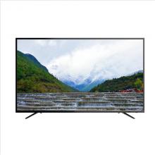 创维 65G5 4K超高清wifi智能网络液晶平板电视