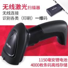 得力 (deli)条码扫描枪 14881(无线激光)黑色