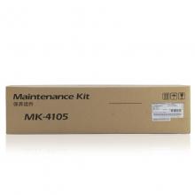 京瓷(KYOCERA)  MK-4105 硒鼓