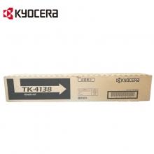 京瓷TK-4138 墨粉 原厂耗材