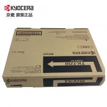 京瓷 TK-7218 墨粉盒 原厂耗材