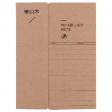 得力(deli) 66320 牛皮纸单词本百事贴  (混色)