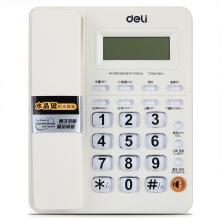 得力 792 来电显示办公家用电话 白色