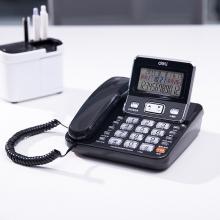 得力(deli)789多功能大屏背光电话机(黑色)