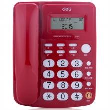 得力(deli)787 免电池来电显示座机 时尚免提办公家用电话机(红)