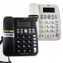得力(deli)788 来电显示座机 透明按键办公家用电话机 黑色