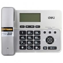 得力(deli) 796电话机/固定电话/座机 办公家用 金属灰