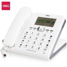 得力(deli)790 时尚创意多功能座机 大屏显示办公家用电话机 (白色)