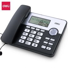 得力(deli)795 来电显示白色背光座机 办公家用电话机 温度显示 (黑色)