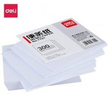 得力 便签纸 7701 便条纸 便签纸 规格107*96mm/300张(白色)