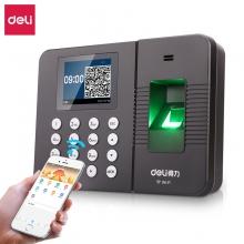 得力(deli)智能云考勤机 指纹/手机定位考勤 wifi联网打卡机3960C